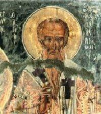 Свт. Иоанн Милостивый.  Роспись ц. Панагии  Палеофориссы (пантанассы)  в Верии, Греция, XV в.